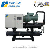 Water Cooled Type Glycol Water Chiller