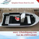 5.3m Pursuer Aluminum Open Boat Pleasure Boat for Fisherman