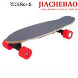 Smart Four Wheel Electric Skateboard Longboard
