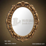 Exquisite PU Decorative Art Mirror