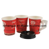 Handle Paper Cups (HJC-7/6OZ)