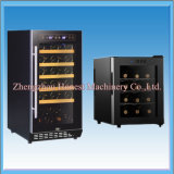 Commercial Single Door Beverage / Wine Refrigerator