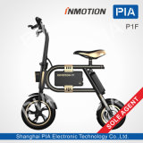 P1f 12 Inch 36V Folding City Electric Bike with Ce