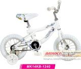 12′′ Children Bicycle (MK14KB-1240)