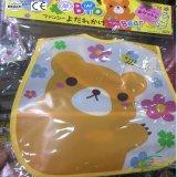 Waterproof Baby Bib Cute Design for Japan Market
