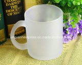 11oz Frosted White Coating Glass Cup