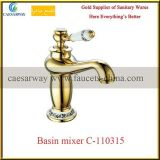 Golden Water Tap Bathroom Basin Faucet
