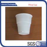 Halloween Plastic Party Colorful Cup