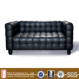 Modern Kubus Leisure Leather Love Seat Sofa (PU)
