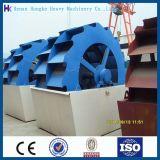 China New Type High Capacity Mining Sand Washer Machine for Sale