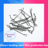 2017 Stainless Steel Fiber with Hooked End