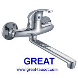 Wall-Mounted Kitchen Faucet Brass Tapware