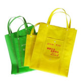 Laminated 80GSM Non Woven Bag with Logo Customized