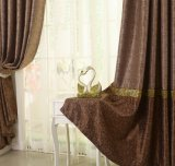 Suede Double-Faced Jacquard Cation Curtain Roman Curtain (MM-135)