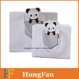 Promotional Gift Paper Bag, Paper Shopping Bag, Printed Paper Bag