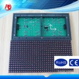 Pink Pixel 10mm 320*160mm Outdoor LED Display