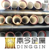 Drinking Water K9 Ductile Pipe Manufacturer