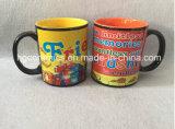 11oz Gift Mug, 11oz Promotional Gift Mug