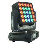DMX512 25PCS 12W RGBW LED Moving Matrix
