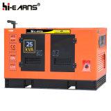 20kVA Quanchai Silent Diesel Generator Set (GF2-20kVA)