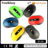 OEM Color and Logo Computer Desktop Mini Cordless Mouse