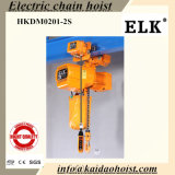 2ton Electric Chain Hoist With Electric Trolley (HKDM0201S)