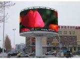 Outdoor P8 Digital Media Advertising LED Panel