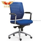 High Quality Steelcase Office Cube Comfort Ergonomic Specific Use Staff Task Black Navy Mesh Chair with Nylon Armrest (HY-924B)