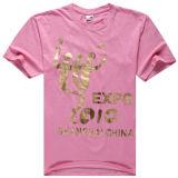 Low Price Popular Advertising Promotional T-Shirt