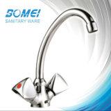 Double Handle Kitchen Mixer Faucet (BM57704)