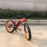 26inch 500W 48V MTB Electric-Bicycle