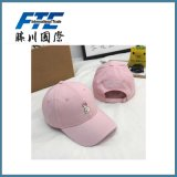 Golf Cap Embroidery Jean Snapback Hat Baseball Cap