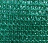 UV Protection Shade Net (AN065S)