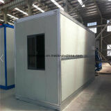2017 Hot Sale Foldabel Container House