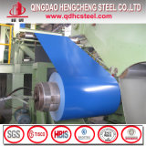 Cold Rolled PPGI Color Coated Steel Coil