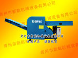 Rag Tearing Machine Used Cloth Cutting Machinery Rag Chopper