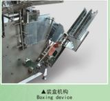 26 Years Experience Manufacturer CE Approved Tea Bag Packing Machine, Tea Bags with Overwrap (DXDC8IV)