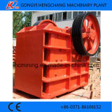 ISO Quality Approved Jaw Crusher Stone Jaw Crusher