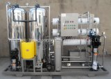 Reverse Osmosis Water Purification Desalination Treatment Plant