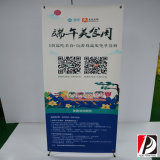 X-Banner Display for Promotion (X-03)