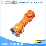 High Precision SWC Bh Overall Fork Cross Shaft Universal Coupling