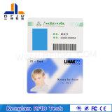 Wholesale Smart RFID Card for Intelligent Transportation