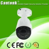 HD CCTV Security Weatherproof Varifocal Bullet IP Camera (CF60)