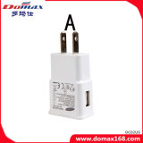 Mobile Phone USB Adapter Travel Wall Charger for Samsung Galaxy