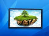 43 Inch Infrared Android Touch Screen All in One PC with Desktop and Wall Mount