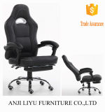 fashion Design PU Gaming Office Chair Reclining Gaming Office Chair