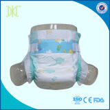 Free Sample Dry Surface Abdl Baby Boy Girls Nappy Diaper