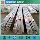 Best Price ASTM S31254 En1.4547 Stainless Steel Rods