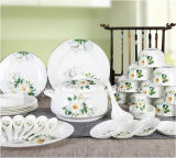 Jingdezhen Porcelain Tableware Kettle Set (QW-1204)