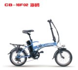 En15194 Approved Folding E-Bicycle (CB-16F02)
